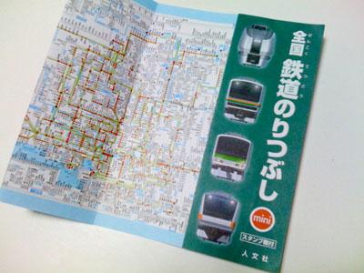 鉄道乗りつぶしマップ