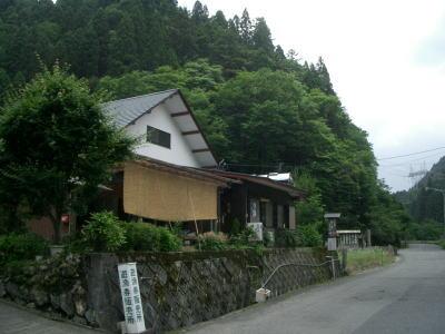 花背の茶店