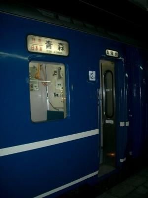 寝台特急日本海