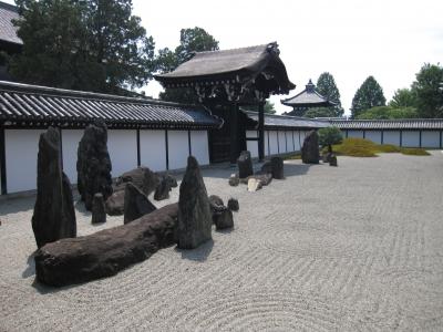 東福寺・方丈庭園1