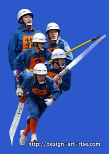 入間市消防団001