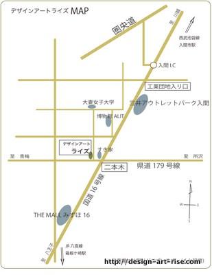ライズマップ
