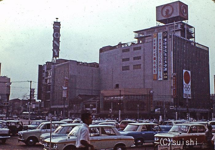 1960年代 | SUISHI'S PHOTO