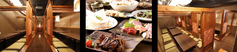陽溜食堂店内の様子&コース料理