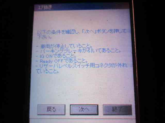 IMG_2166.jpg