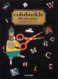colobockle