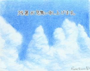 ポケットカラーペン(マニカラーペンシル)で描いた空