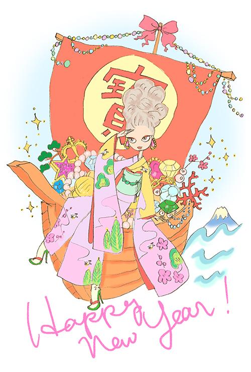 斉藤美奈子ボツフォード,宝船