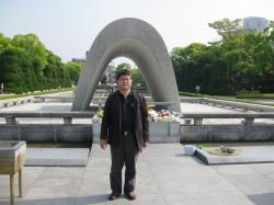 平和記念公園慰霊碑