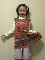 atricot 紡ぎ糸