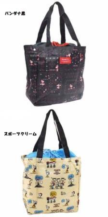 【スヌーピー】お買いもの保冷(クーラー)バッグ縦長型