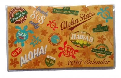 2018年(平成30年)度ハワイアンスケジュールブック