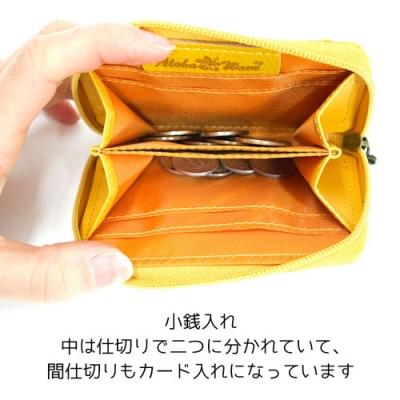 ハワイアン柄 パスケース付小銭入れ MAU MAKYAマウ-マクア