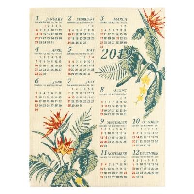 2019年度ジュートカレンダー<エルバ>