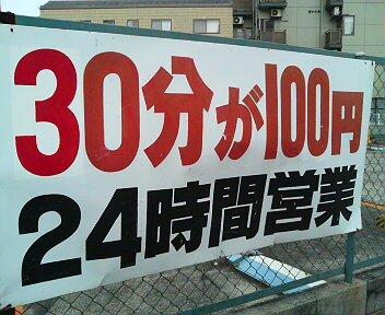 20061209122509.jpg