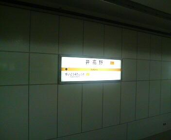 20061224165503.jpg
