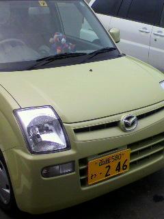 2009070411010000.jpg