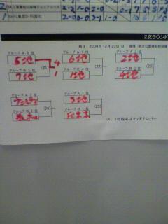 P1011036.jpg