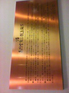 P1011111.jpg