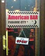 Bar Paradise City Door