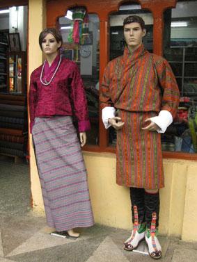 Bhutan キラ ゴ