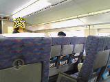20060819_207657.jpg