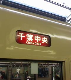 20061219_269427.JPG