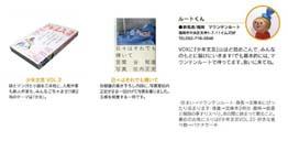 VOX¥?1/4¥?1/4¥?¥?¥? class=