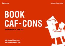BOOK CAF-CONS