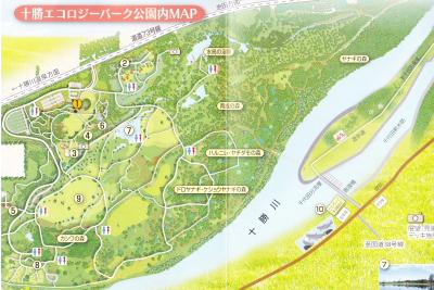 北海道】十勝エコロジーパーク。...