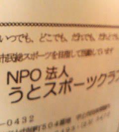 200802231931.jpg