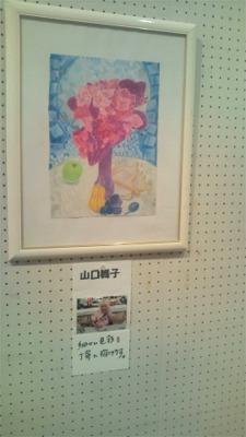 オアシス21世紀の会の創作作品展を鑑賞