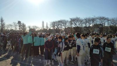 中田連合自治会の中田マラソン