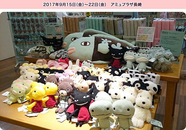 長崎でミニショップイベントスタート!