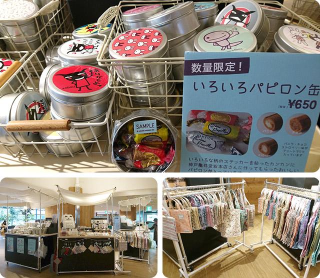 大阪府枚方市でミニキャラバン開催中!
