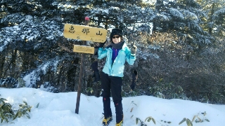 恵那山の山頂
