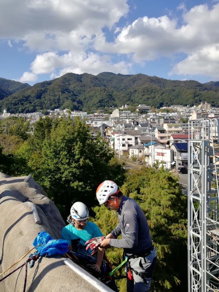 神戸登山研修所