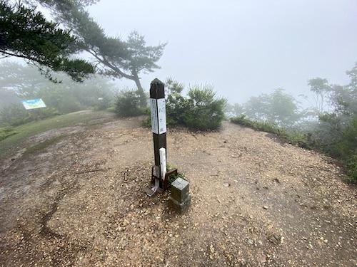 八ヶ峰山頂