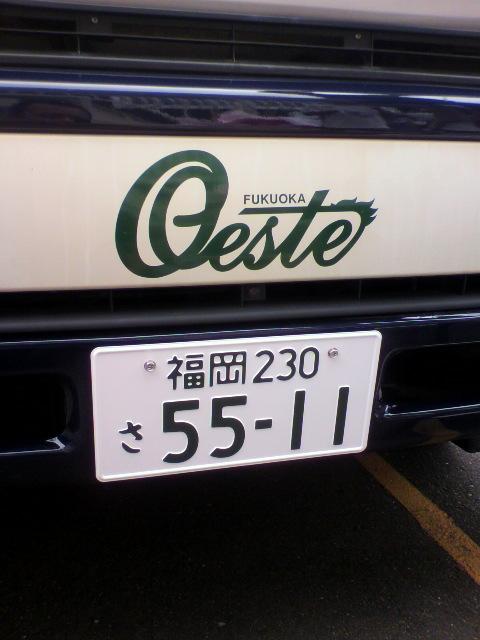 2012060913560000.jpg