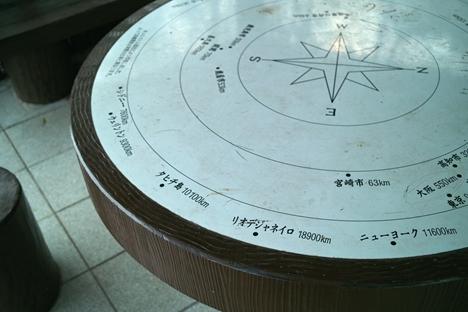 羅針盤@和気神社