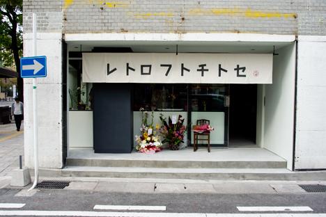 花を束ねる。2012-02-13