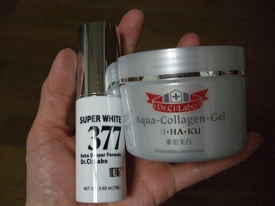 ドクターシーラボの美白ゲルとホワイト377美容液1