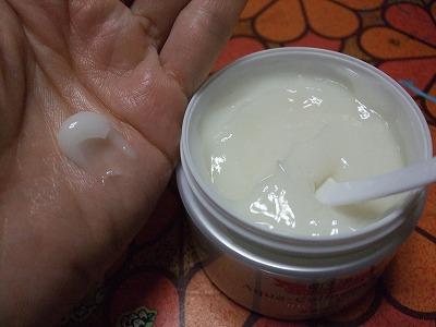 ドクターシーラボの美白ゲルとホワイト377美容液ホワイト377美容液2