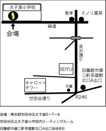 太子堂小学校地図
