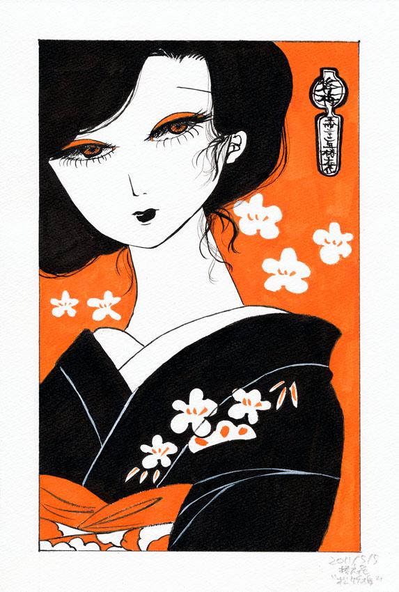 syochikubai.jpg