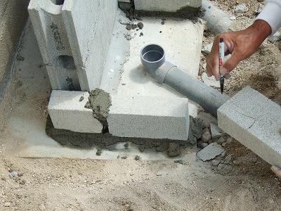 水栓パン作成