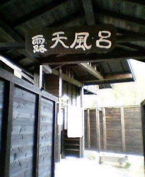 20060409_161046.jpg