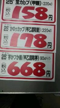 2010080710010002.jpg