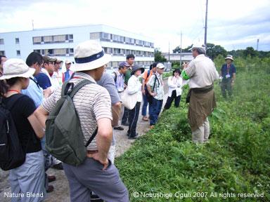 塚原の自然観察会