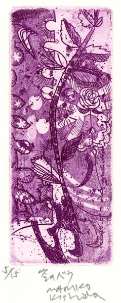 岸田真理子 銅版画「空のバラ」
